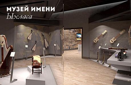 Музей имени Ыхласа объявил конкурс на разработку логотипа