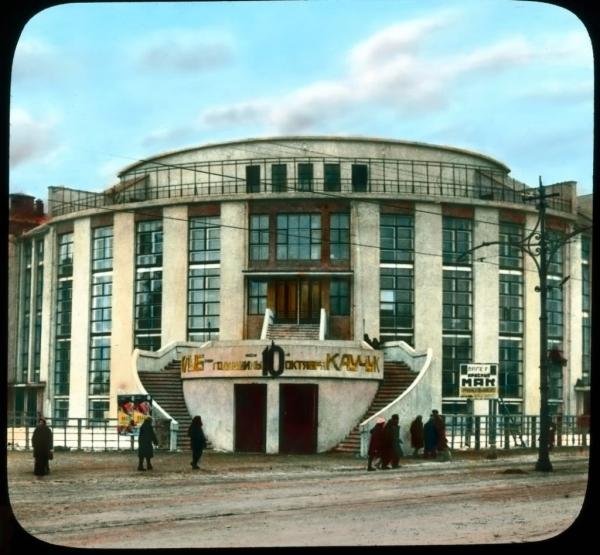 Старая Москва, Дом культуры завода «Каучук»