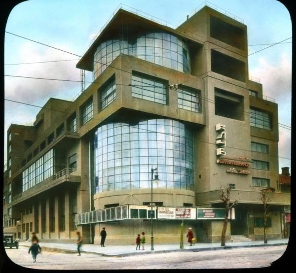 Старая Москва, Дом Культуры им.С.М. Зуева