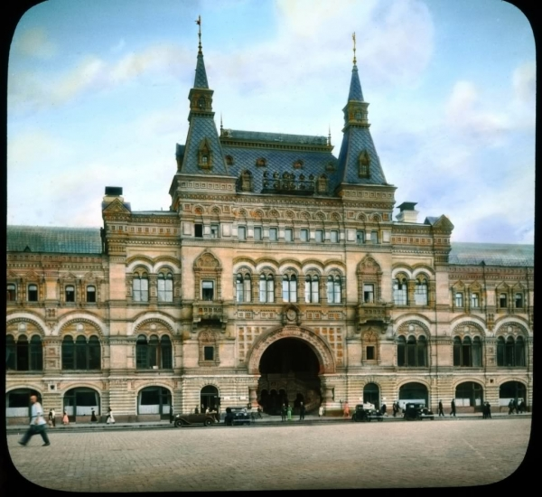 Старая Москва, Гум