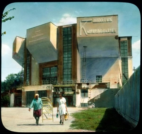 Старая Москва, Клуб Русакова Союза Коммунальников