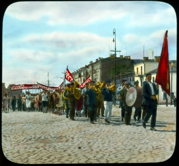 Старая Москва, демонстрация на Краснопрудной