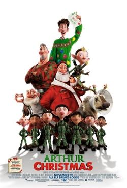 Arthur Christmas/Секретная служба Санта-Клауса