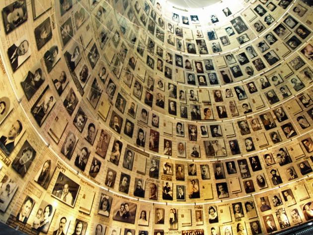 Яд Вашем, национальный мемориал Катастрофы и Героизма, Иерусалим