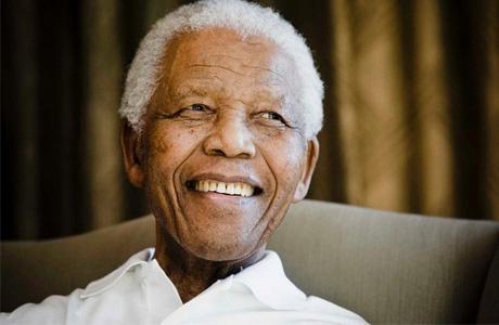 В память о Нельсоне Мандела