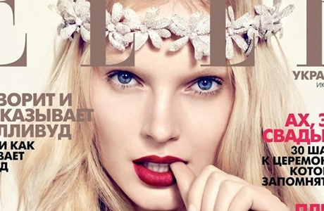 Обложки: Harper's Bazaar, SURE, Vogue, L'officiel, Elle