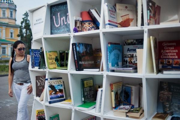 Читальный зал Uni